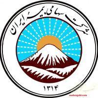 بیمه ایران نمایندگی خازنی