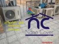فروش عایق رطوبتی حرارتی نانوکاور ضدجلبک جهت آببندی در سمنان