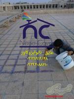 آببندی و عایقکاری در کرمانشاه با عایق رطوبتی نانو