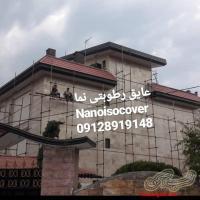 فروش عایق رطوبتی ضدباکتری ضدجلبک در تبریز جهت آببندی