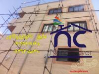 فروش عایق رطوبتی نانو جهت آببندی دیوارخارجی در شمال