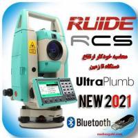 فروش ویژه دوربین های توتال استیشن نقشه برداری رویدRuide