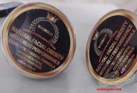 کرم چاقی ماگنولیا محصول خارجی