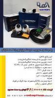 پکیج کامل 4 دوربین مداربسته