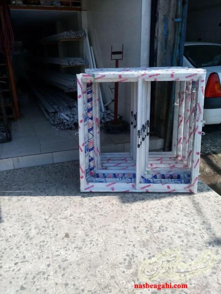 پنجره الومینیوم محکم ساخت.