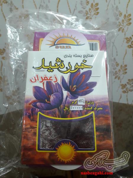 زعفران یک گرمی مناسب آشپزی و مصارف خانگی و فروش در فروشگاه ها