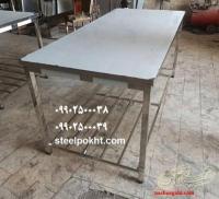 میز کار استیل صنعتی
