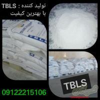تولید و فروش مواد اولیه پلیمری
