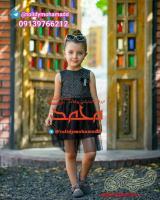 تولید وپخش پوشاک بچگانه محمد