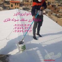 عایقکاری و آببندی استخر در مشهد، رنگ نانوایزوکاور در مشهد