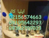 انواع دستگاه آبکاری وفانتاکروم 09362709033