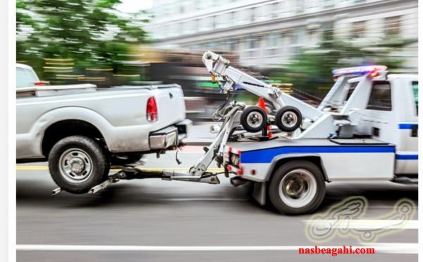 یدک کش/خودروبر/امداد خودرو/حمل خودرو با یدک کش در شهریار