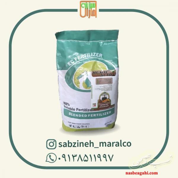 فروش کود هیومیک اسید پودری_سبزینه مارال یزد_09138511997