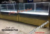 کارخانه یخچال سازی در تهران