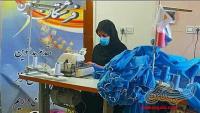 کارگاه خیاطی تولید انبوه لباس و فرم اداری