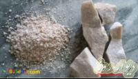 معدن سیلیس- زغال سنگ و سنگ گرانیت- سنگ و پودر سیلیس