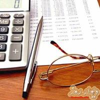 ارائه گزارش حسابرسی و حسابداری در استان بوشهر