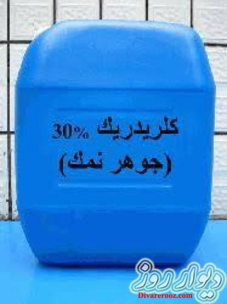 اسید کلریدریک 30-32 %
