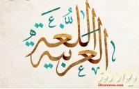 آموزش مکالمه عربی/عراقی