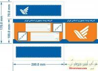 فروش کارتن پستی سایز 1و2 استاندارد